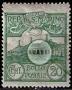 Serie de sellos San Marino nº 0109 (*)