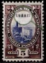 Serie de sellos San Marino nº 0141 (*)
