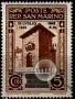 Serie de sellos San Marino nº 0234 (*)