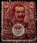 Serie de sellos Italia nº 0067 (o)
