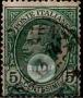 Serie de sellos Italia nº 0076 (o)