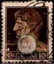 Serie de sellos Italia nº 0226 (o)