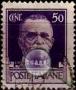 Serie de sellos Italia nº 0232 (o)