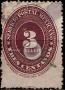 Serie de sellos México nº 0103 (o)