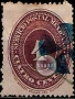 Serie de sellos México nº 0104 (o)