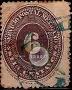 Serie de sellos México nº 0106 (o)