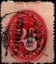 Serie de sellos México nº 0115 (o)
