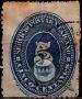 Serie de sellos México nº 0122 (o)