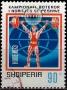 Serie de sellos Albania deportes Nº 1474 (o)