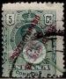 Serie de sellos Marruecos español nº 045 (o)