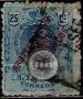 Serie de sellos Marruecos español nº 049 (o)