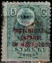Serie de sellos Marruecos español nº 059 (o)