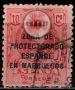 Serie de sellos Marruecos español nº 060 (o)