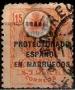 Serie de sellos Marruecos español nº 061 (o)