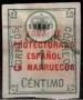 Serie de sellos Marruecos español nº 074 (*)