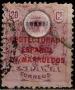 Serie de sellos Marruecos español nº 075 (o)