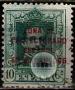 Serie de sellos Marruecos español nº 083 (o)