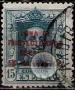 Serie de sellos Marruecos español nº 084 (o)