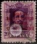 Serie de sellos Marruecos español nº 085 (o)