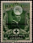Serie de sellos Marruecos español nº 094 M (sg)