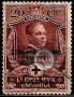 Serie de sellos Marruecos español nº 096 M (sg)
