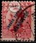 Serie de sellos Tánger español nº 067 (o)