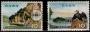 Serie de sellos Japón nº 0631/32 (**)
