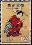 Serie de sellos Japón nº 0596 (**)
