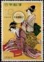 Serie de sellos Japón nº 0627 (**)