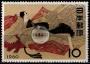 Serie de sellos Japón nº 0645 (**)