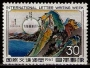Serie de sellos Japón nº 0686 (**)