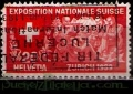Serie de sellos Suiza nº 0321 (o)