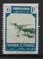 Serie de sellos Sahara español nº 082 SIN DENTAR (**)