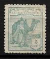 Serie de sellos Sahara español nº 001 (S/G)