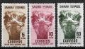Serie de sellos Sahara español nº 098/100 (*)
