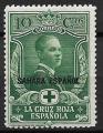 Serie de sellos Sahara español nº 014 (*)