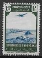 Serie de sellos Ifni nº 032 (**)