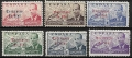 Serie de sellos Ifni nº 059/64 (**)