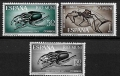 Serie de sellos Rio Muni nº 63/65 (**)