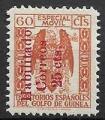 Serie de sellos Guinea Española nº 006 (s/g)