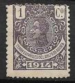 Serie de sellos Guinea Española nº 098 (*)