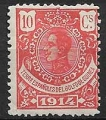 Serie de sellos Guinea Española nº 101 (*)