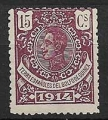 Serie de sellos Guinea Española nº 102 (s/g)