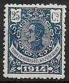 Serie de sellos Guinea Española nº 104 (*)