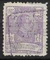 Serie de sellos Guinea Española nº 161 (o)