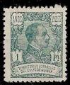 Serie de sellos Guinea Española nº 164 (*)
