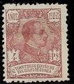 Serie de sellos Guinea Española nº 165 (*)