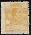 Serie de sellos Guinea Española nº 166 (*)