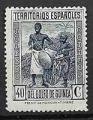 Serie de sellos Guinea Española nº 210 (*)