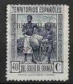 Serie de sellos Guinea Española nº 224 (s/g)